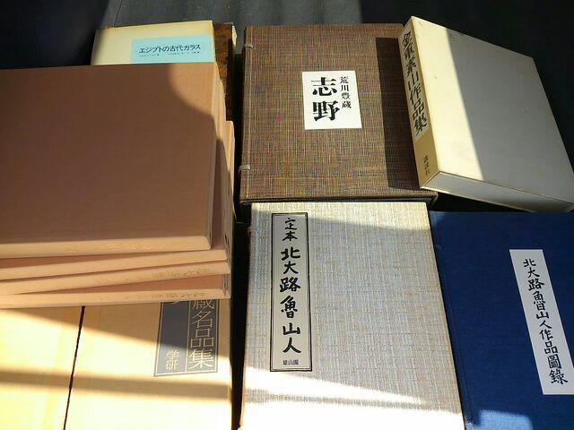 20150427_魯山人