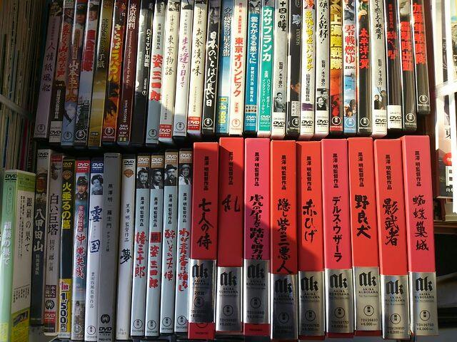 20150504_邦画DVD、黒澤明