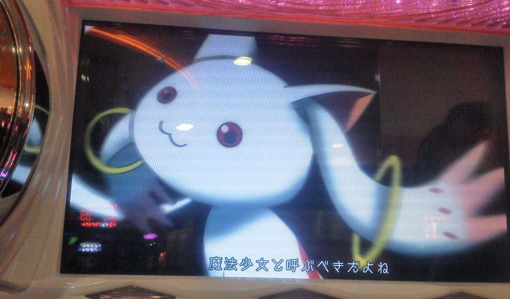 20150324_01_魔法少女まどか★マギカ キュゥべぇ振り返り