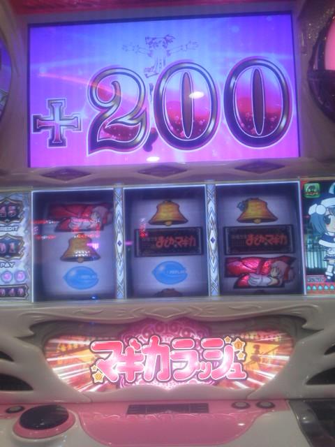 20150324_03_魔法少女まどか★マギカ チャンス目から200G乗せ