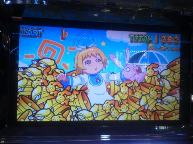 20150425_01_怪盗天使ツインエンジェル3 オールベル達成