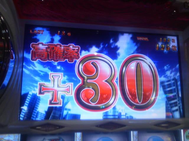 20150503_05_魔法少女まどか☆マギカ 30G乗せ