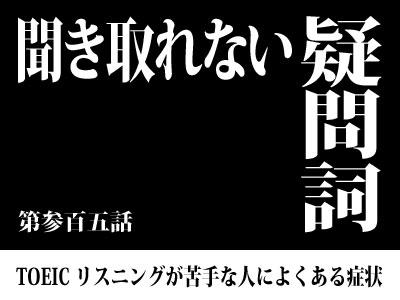 305-listening-nigate-01.jpg