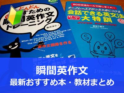 328-shunkan-text-400-01.jpg