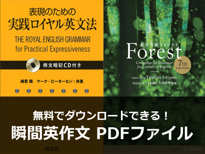 370-shunkan-free-download-01.png