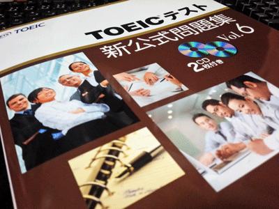 koushiki-v6-01.png