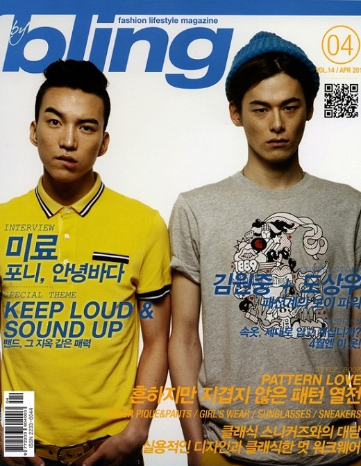 thebling201205 (5)