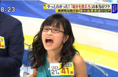 (GIF)小島瑠璃子がお乳を持ち上げてたぞおおおお