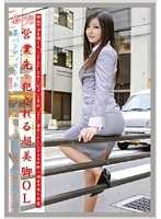 働くオンナ VOL.63