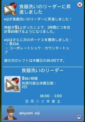 Screenshot-70.jpg