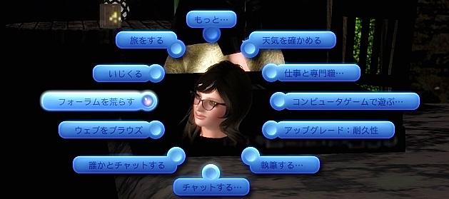 Screenshot-fc3574.jpg