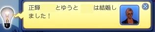 Screenshot-fc3699.jpg
