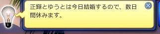 Screenshot-fc3700.jpg