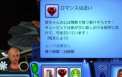 Screenshot-fc3793.jpg
