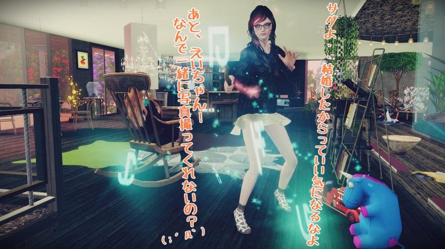 Screenshot-fc3809.jpg
