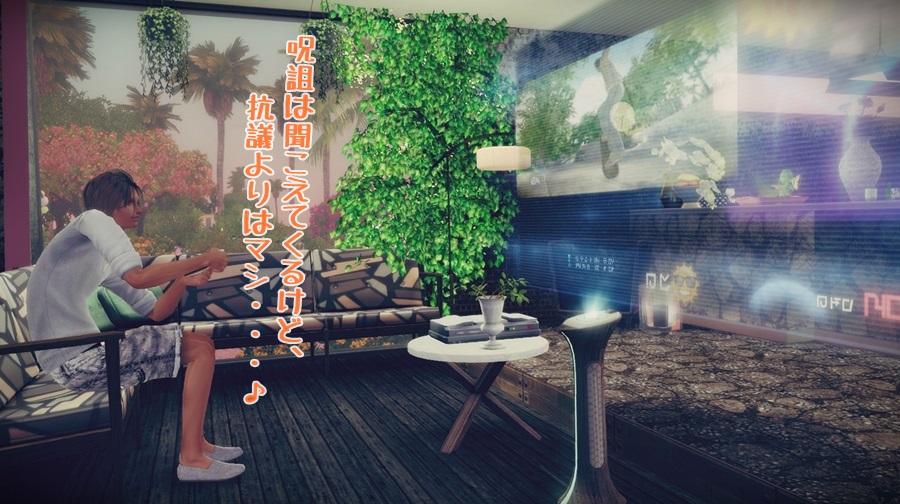 Screenshot-fc3810.jpg