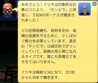 Screenshot-fc4193a.jpg