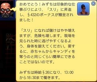 Screenshot-fc4595.jpg