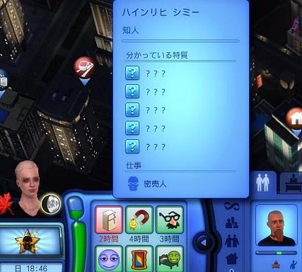 Screenshot-fc4596.jpg