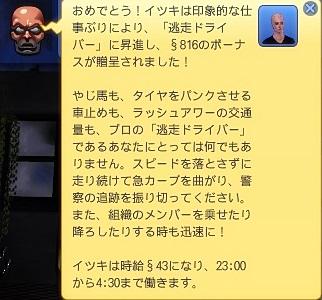 Screenshot-fc4738.jpg