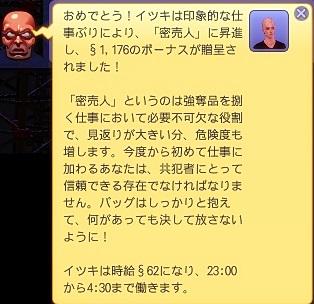 Screenshot-fc4923.jpg