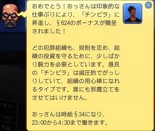 Screenshot-fc4924.jpg