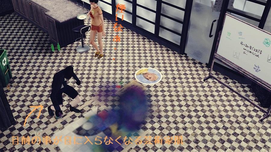 Screenshot-fc4957.jpg