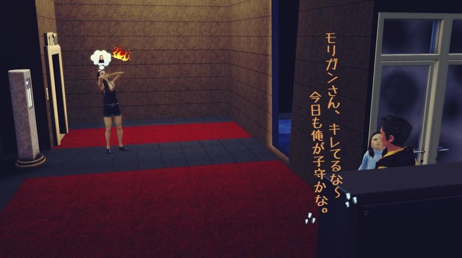 Screenshot-fc4972.jpg
