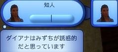 Screenshot-fc5008.jpg