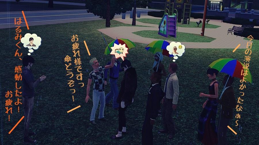 Screenshot-fc5062.jpg