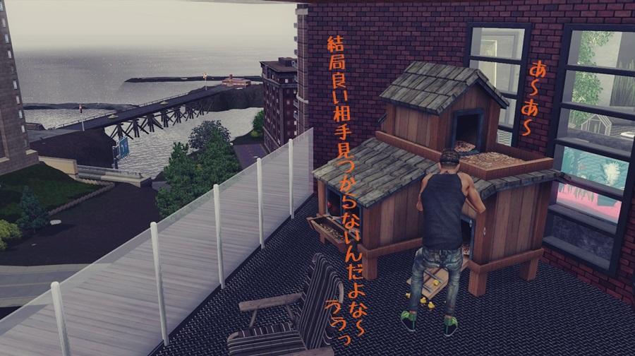 Screenshot-fc5080.jpg