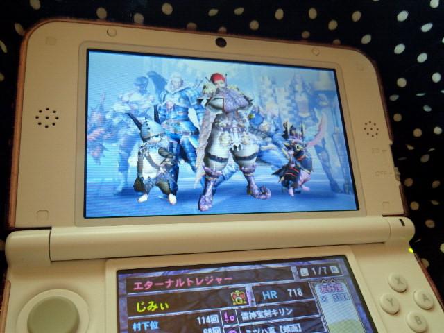 20150530-3DS.jpg