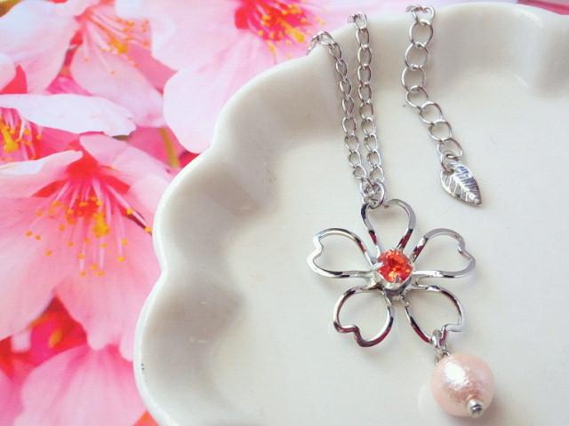 桜とコットンパールのNCRパパラチア2