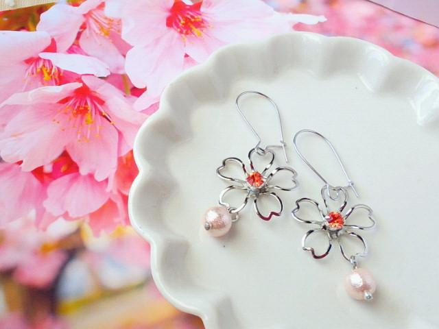 桜とコットンパールのキドニーピアスRパパラチア1