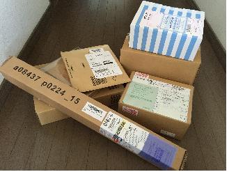 2015 3楽天スーパーセール