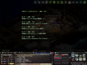 LinC0141_20150414012847a7b.jpg