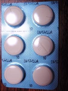 ミルベマイシンA錠 :エクステリア横浜(愛犬と過ごすお庭空間のご相談をお受けしています。)