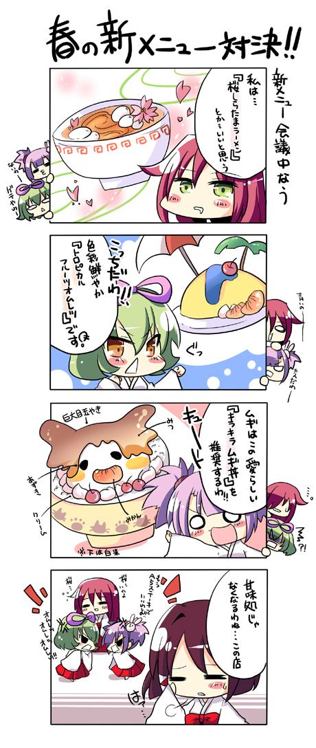 ムギまんが5(掲載版)