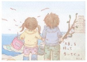 2 マミコ