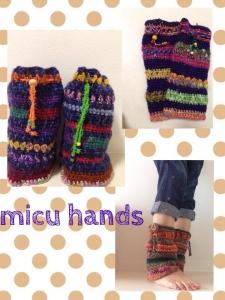 2 micu hands