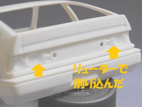 CR-X_リアランプ部分