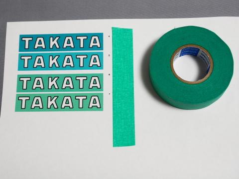 LFA_『TAKATA』のロゴ