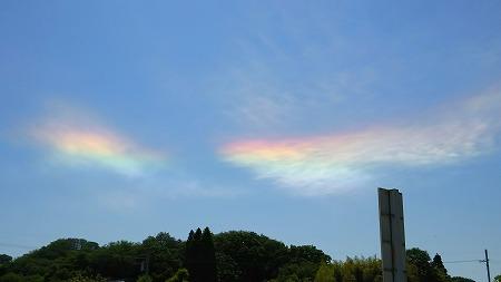 s-虹色のリング①