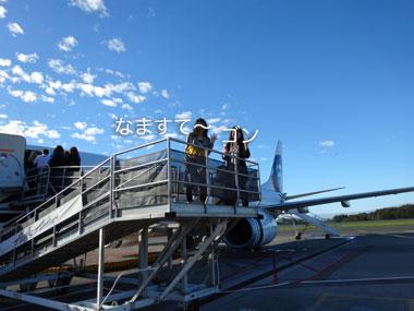 bellingham-airport_2.jpg
