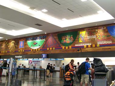 oahu-airport_1.jpg