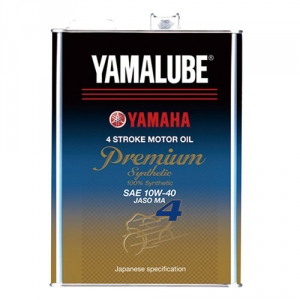 oil yamaaha