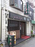 Juntoku_01.jpg