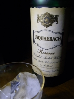 Usquaebach_02.jpg