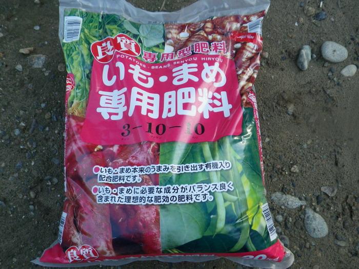 肥料15_06_04