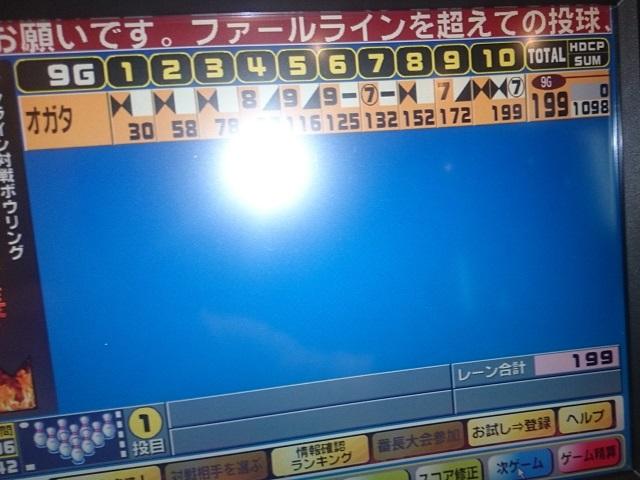 コピー (1) ~ DSC_0515